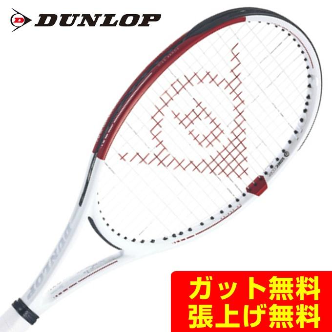 【5/5はクーポンで1000円引&エントリーかつカード利用で5倍】 ダンロップ DUNLOP 硬式テニスラケット CX 400 ジャパンリミテッド JAPAN LIMITED DS21908