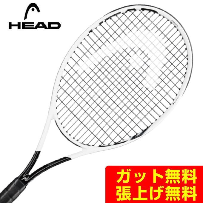 【5/5はクーポンで1000円引&エントリーかつカード利用で5倍】 ヘッド HEAD 硬式テニスラケット スピードPRO 2020 234000