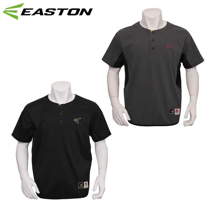 購入後レビュー記入でクーポンプレゼント中 イーストン お気に入り お洒落 野球 ウインドブレーカージャケット メンズ EA7HSA19 ライトストレッチウーブンケージJK SS EASTON