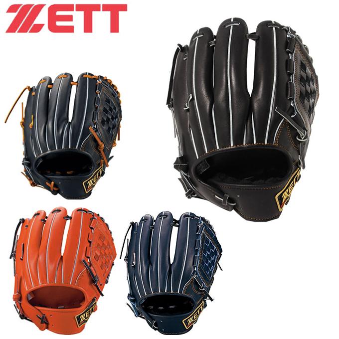 【エントリーで14倍 8/10~8/11まで】 ゼット ZETT 野球 一般軟式グラブ 内野手 メンズ ジュニア プロステイタス 二塁手・遊撃手用 BRGB30050