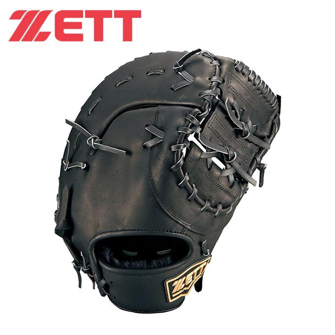 【5/5はクーポンで1000円引&エントリーかつカード利用で5倍】 ゼット ZETT 野球 一般軟式グラブ 一塁手 メンズ 軟式ファーストミット ウィニングロード BRFB33013