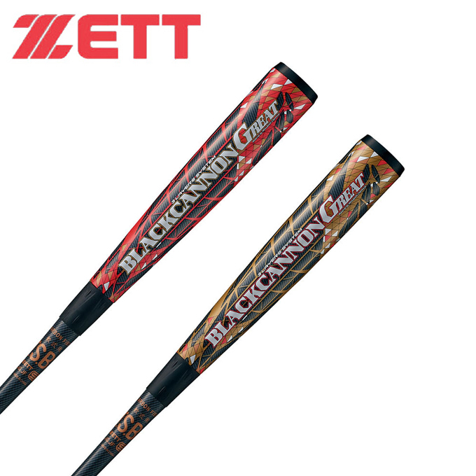 【エントリーで5倍 8/10~8/11まで】 ゼット 野球 少年軟式バット ジュニア 少年軟式野球用 FRP製バット ブラックキャノン‐GREAT 78cm BCT75008 ZETT