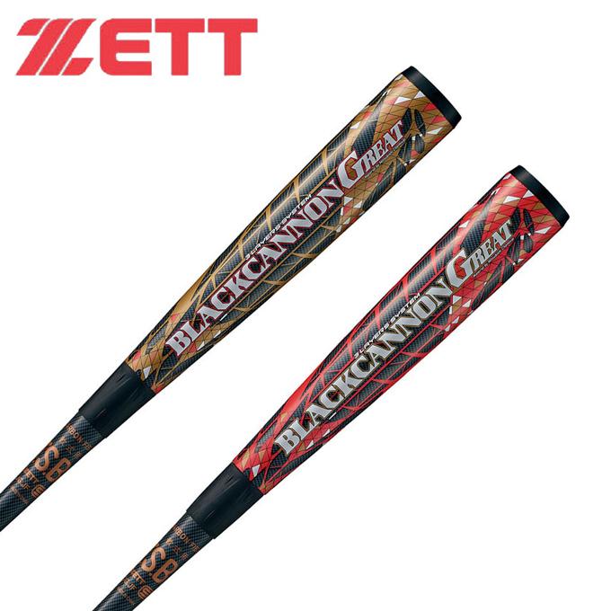 【エントリーで5倍 8/10~8/11まで】 ゼット 野球 少年軟式バット ジュニア 少年軟式野球用 FRP製バット ブラックキャノン‐GREAT 80cm BCT75000 ZETT