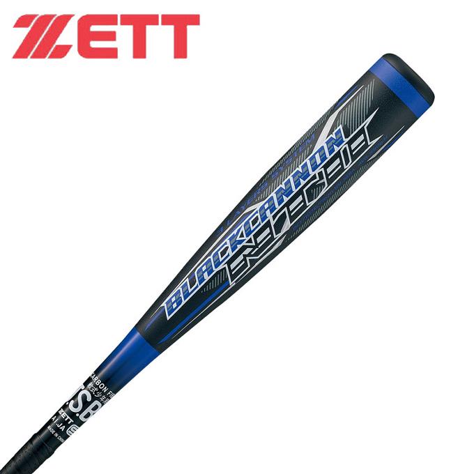 【エントリーで5倍 8/10~8/11まで】 ゼット 野球 少年軟式バット ジュニア 少年軟式用FRP製バット ブラックキャノンNT2 BCT71076 ZETT