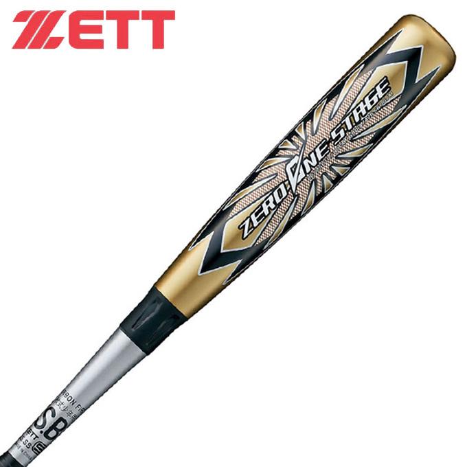 【5/5はクーポンで1000円引&エントリーかつカード利用で5倍】 ゼット ZETT 野球 少年軟式バット ジュニア 少年軟式野球用FRP製バット ゼロワンステージ BCT75010 8200