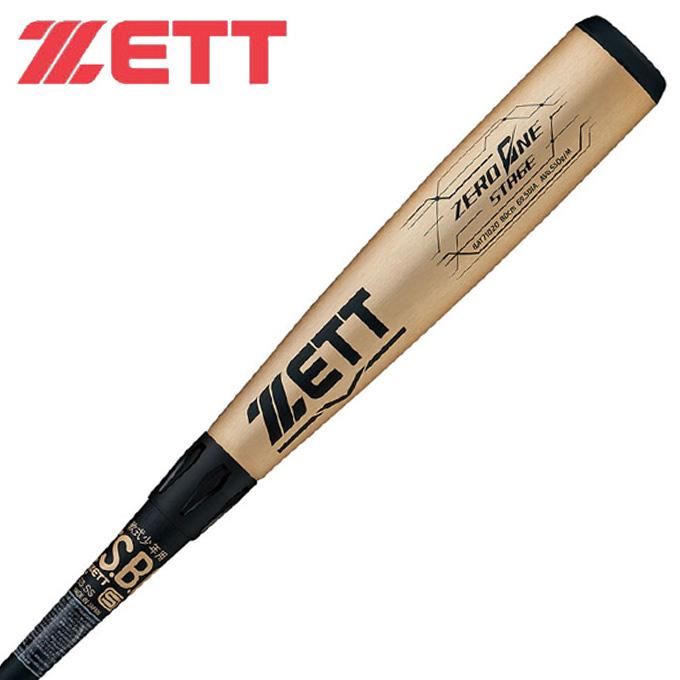【5/5はクーポンで1000円引&エントリーかつカード利用で5倍】 ゼット ZETT 野球 少年軟式バット ジュニア 少年軟式用金属バット ゼロワンステージ BAT71020 1981