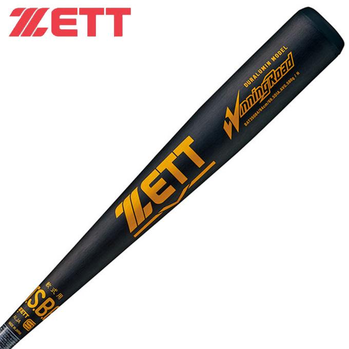 【5/5はクーポンで1000円引&エントリーかつカード利用で5倍】 ゼット ZETT 野球 一般軟式バット 軟式金属製バット ウイニングロード WINNINGROAD BAT35084