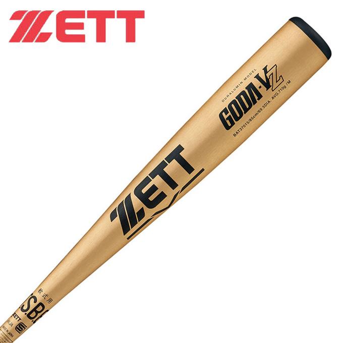 【5/5はクーポンで1000円引&エントリーかつカード利用で5倍】 ゼット ZETT 野球 一般軟式バット 軟式金属製バット GODA-VZ BAT37015