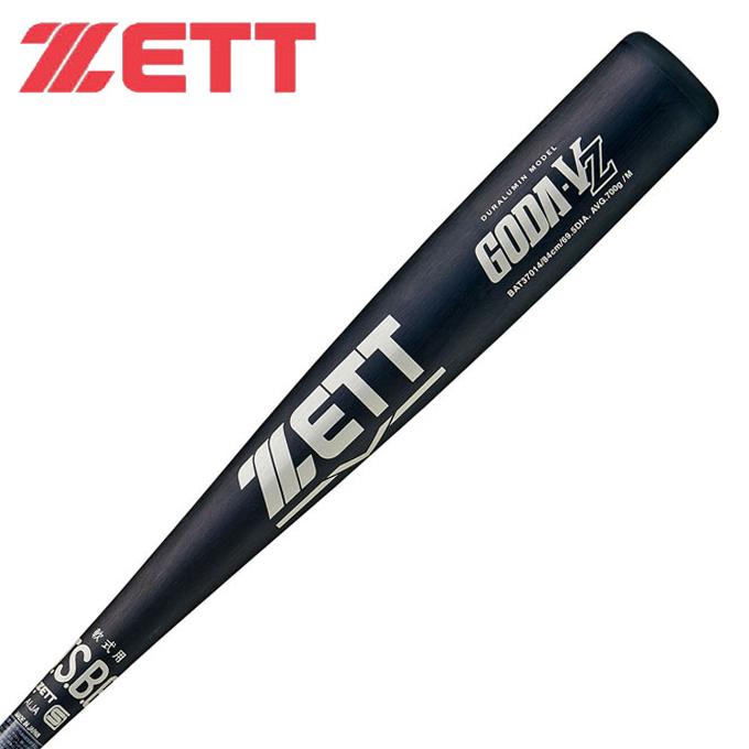 【5/5はクーポンで1000円引&エントリーかつカード利用で5倍】 ゼット ZETT 野球 一般軟式バット 軟式金属製バット GODA-VZ BAT37014