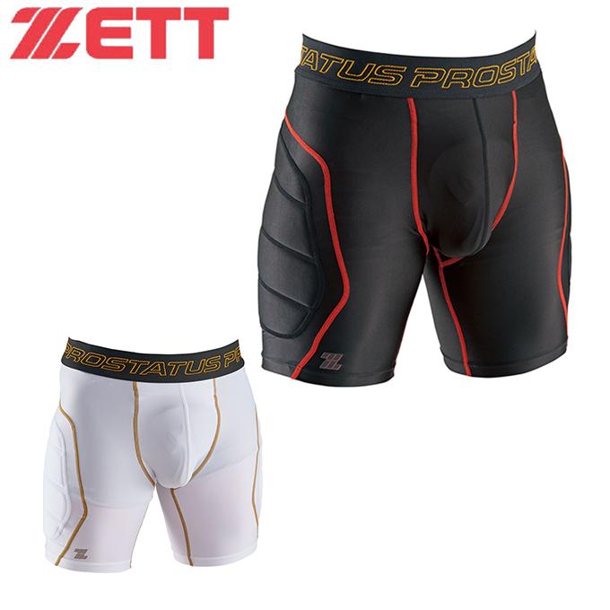 ゼット ZETT 野球 スライディングパンツ プロステイタス フィジカルコントロールウエア スーパーSALE SALE セール期間限定 BP47P