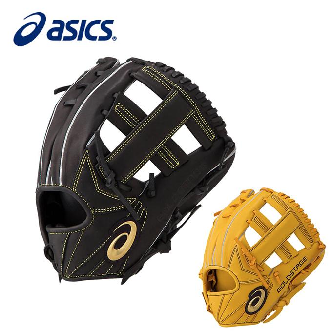 【エントリーで5倍 8/10~8/11まで】 アシックス 野球 一般軟式グラブ 内野手 メンズ ジュニア GOLDSTAGE ゴールドステージ 3121A428 asics
