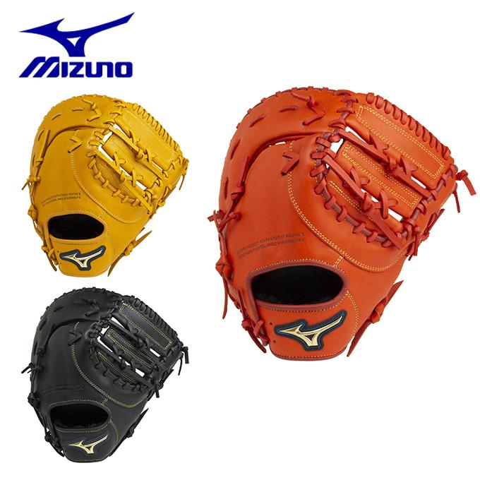 ミズノ 野球 少年軟式グラブ 一塁手 ジュニア 少年軟式用 セレクトナイン 一塁手用 TK型 1AJFY22700 MIZUNO
