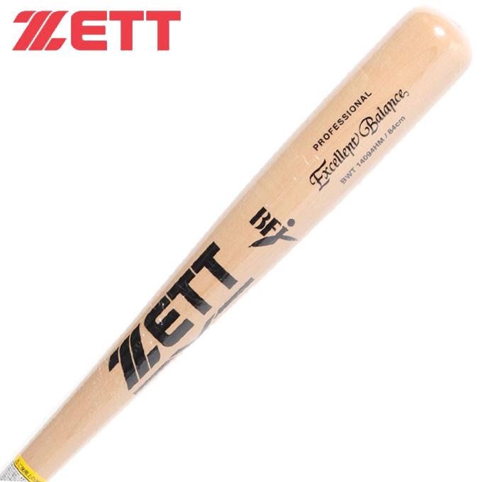 ゼット 野球 硬式バット 木製 試合用 BWT14094HM ZETT