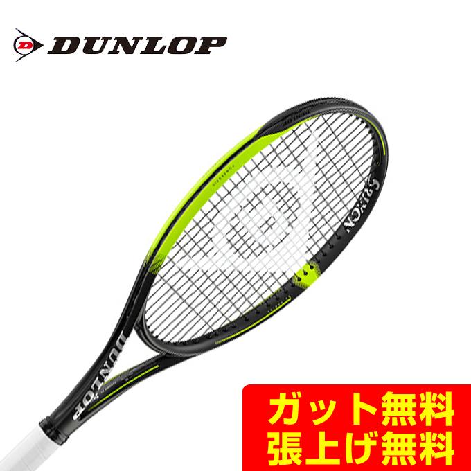 【5/5はクーポンで1000円引&エントリーかつカード利用で5倍】 ダンロップ DUNLOP 硬式テニスラケット DUNLOP SX 300 LITE DS22003