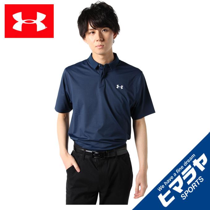 アンダーアーマー ゴルフウェア ポロシャツ 半袖 メンズ UAアイソチル ポロ 1350037-408 UNDER ARMOUR