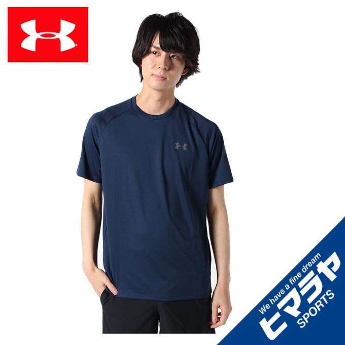 購入後レビュー記入でクーポンプレゼント中 アンダーアーマー 新品 送料無料 Tシャツ 半袖 メンズ UNDER ARMOUR 1358553-408 UAテック 爆売り ショートスリーブ