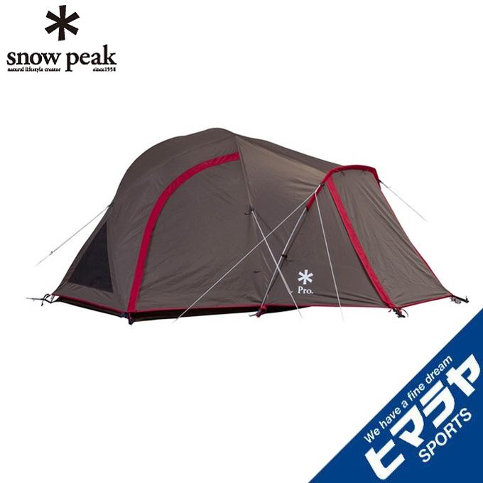 スノーピーク テント ツーリングテント ランドブリーズPro.1 SD-641 snow peak