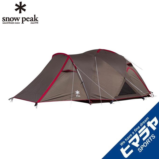 【エントリーで9倍 8/10~8/11まで】 スノーピーク テント ドームテント ランドブリーズPro.3 SD-643 snow peak