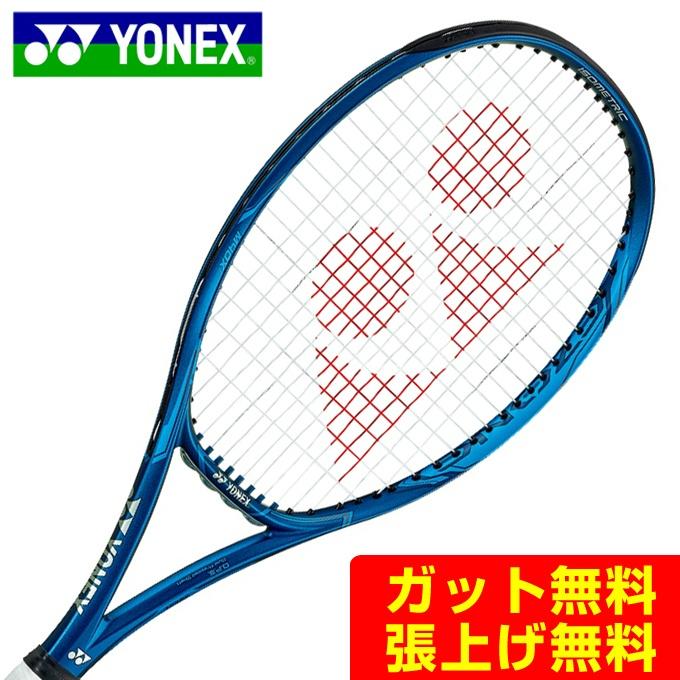 【5/5はクーポンで1000円引&エントリーかつカード利用で5倍】 ヨネックス 硬式テニスラケット Eゾーン98L 06EZ98L 566 YONEX