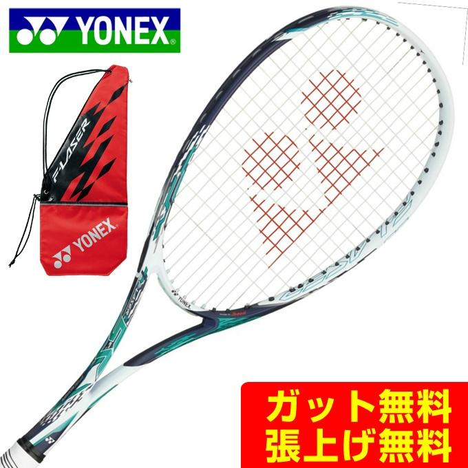 【5/5はクーポンで1000円引&エントリーかつカード利用で5倍】 ヨネックス ソフトテニスラケット 後衛向け メンズ レディース F-LASER 5S エフレーザー5S FLR5S-042 YONEX