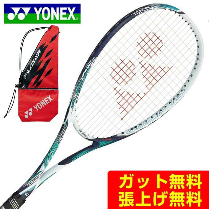 【5/5はクーポンで1000円引&エントリーかつカード利用で5倍】 ヨネックス ソフトテニスラケット 前衛向け F-LASER 5V エフレーザー5V FLR5V-042 YONEX