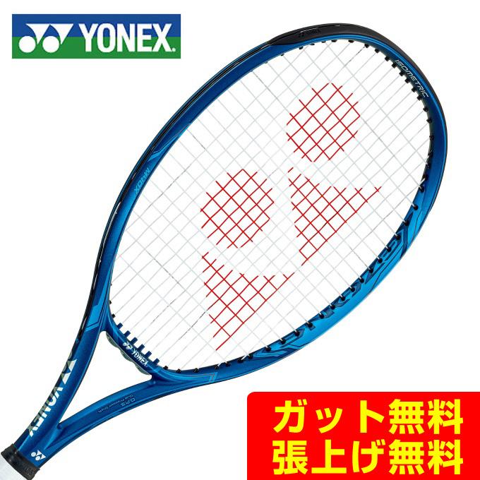 【5/5はクーポンで1000円引&エントリーかつカード利用で5倍】 ヨネックス 硬式テニスラケット Eゾーン105 06EZ105 566 YONEX
