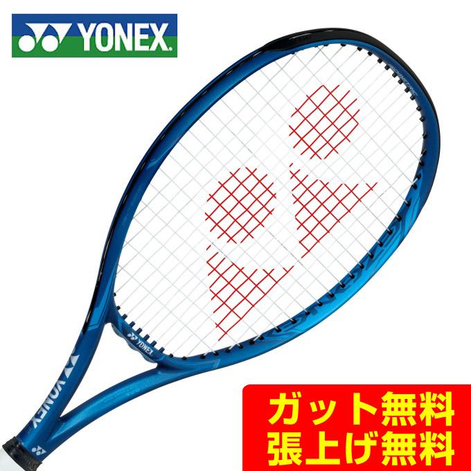 【5/5はクーポンで1000円引&エントリーかつカード利用で5倍】 ヨネックス 硬式テニスラケット Eゾーンフィール 06EZF 566 YONEX