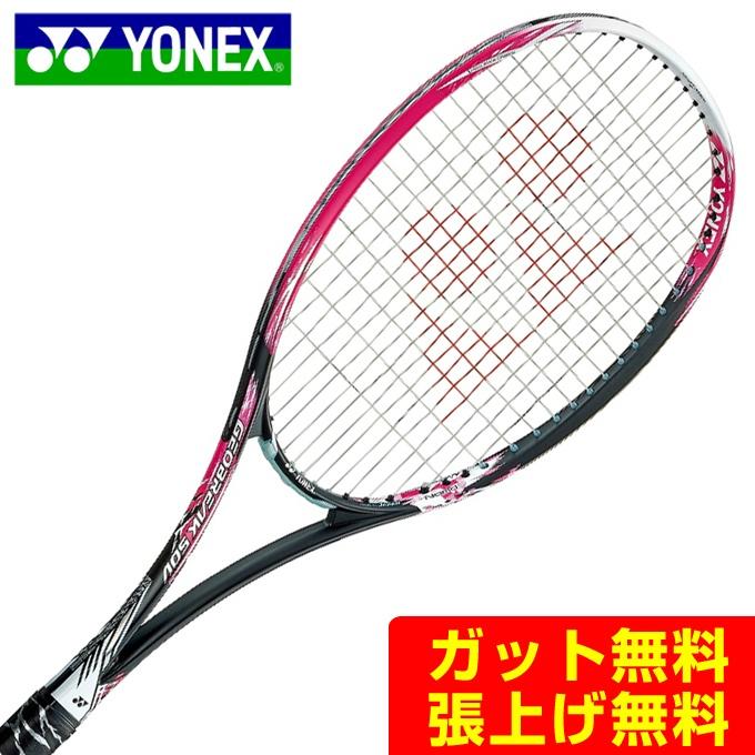 【5/5はクーポンで1000円引&エントリーかつカード利用で5倍】 ヨネックス ソフトテニスラケット 前衛向け GEOBREAK ジオブレイク50V GEO50V 604 YONEX
