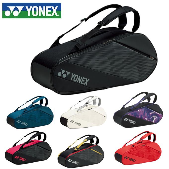 購入後レビュー記入でクーポンプレゼント中 ヨネックス NEW ARRIVAL テニス バドミントン 返品送料無料 ラケットバッグ BAG2012R レディース メンズ 6本用 YONEX