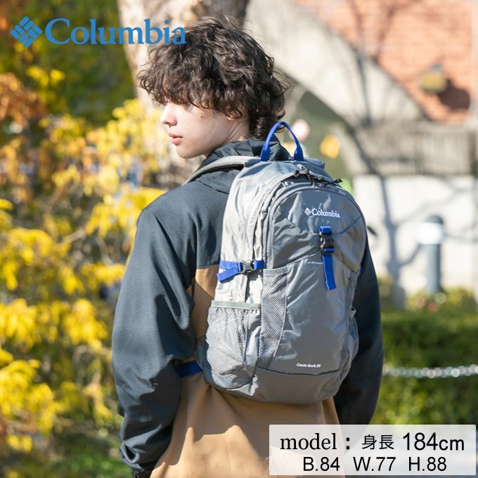購入後レビュー記入でクーポンプレゼント中 コロンビア 正規品送料無料 リュックサック 20L メンズ 爆買い送料無料 PU8428 049 日帰り登山 レディース キャッスルロック20