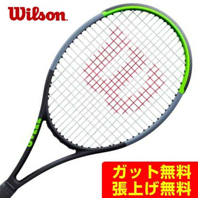 【5/5はクーポンで1000円引&エントリーかつカード利用で5倍】 ウイルソン Wilson 硬式テニスラケット BLADE 100 V7.0 WR045511S