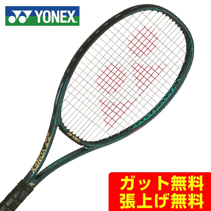【5/5はクーポンで1000円引&エントリーかつカード利用で5倍】 ヨネックス 硬式テニスラケット VCORE PRO 100JP Vコアプロ100JP 02VCPJ-505 YONEX