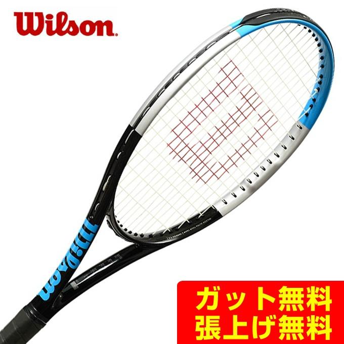 【5/5はクーポンで1000円引&エントリーかつカード利用で5倍】 ウィルソン Wilson 硬式テニスラケット ウルトラツアーチーム100 2020 WR038611S