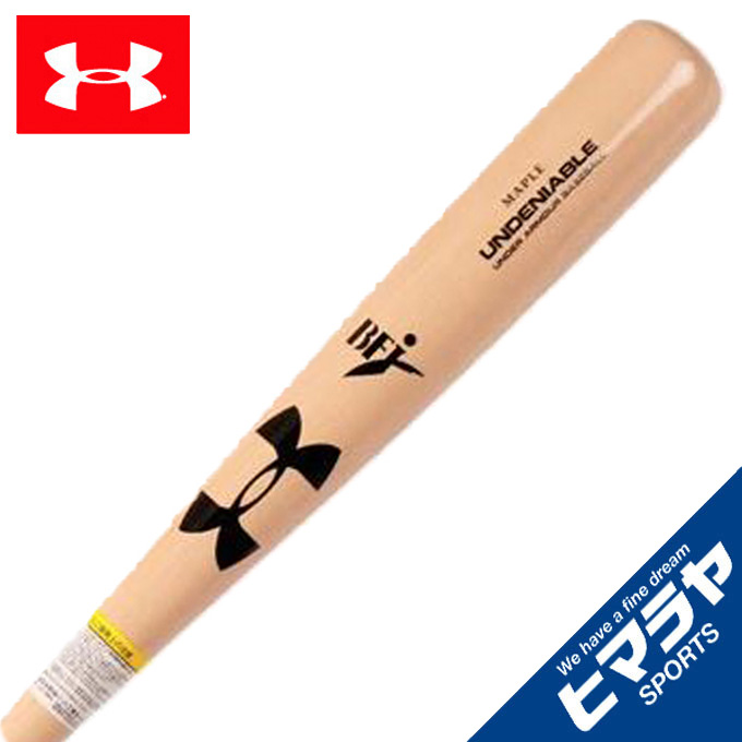 【5/5はクーポンで1000円引&エントリーかつカード利用で5倍】 アンダーアーマー 野球 硬式バット メンズ UA硬式野球 バット YY 1357717-723 UNDER ARMOUR