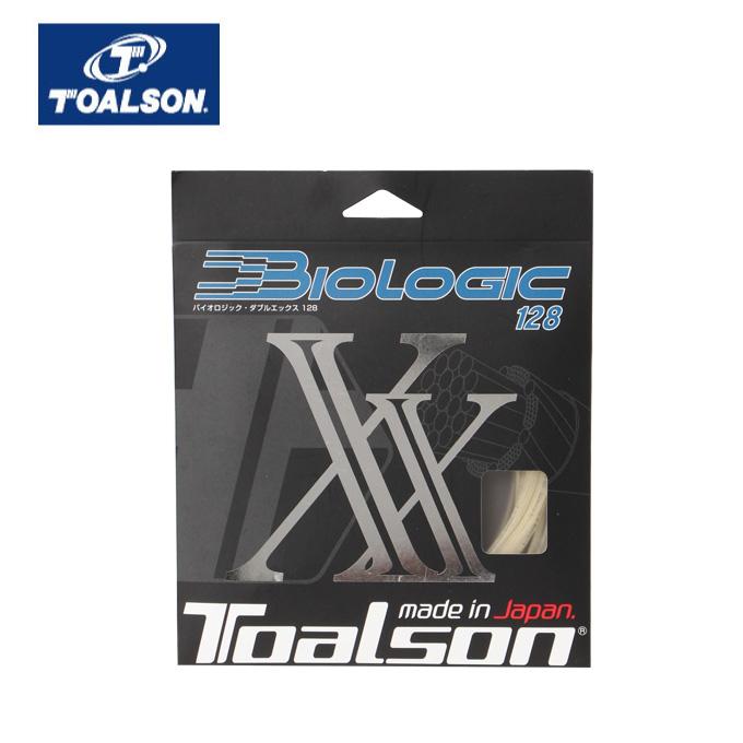 購入後レビュー記入でクーポンプレゼント中 トアルソン 人気ブランド多数対象 格安 価格でご提供いたします 硬式テニスガット バイオロジック128XX 7202820N TOALSON