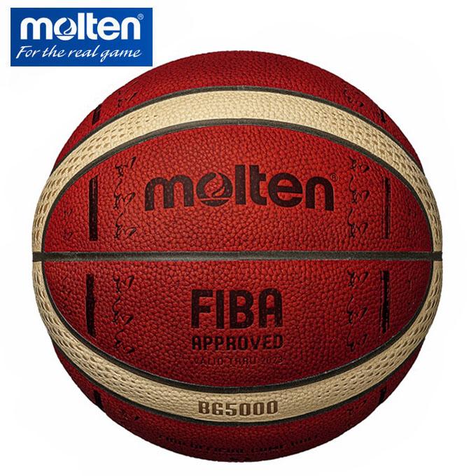 【5/5はクーポンで1000円引&エントリーかつカード利用で5倍】 モルテン molten バスケットボール 6号球 FIBAスペシャルエディション B6G5000-S0J