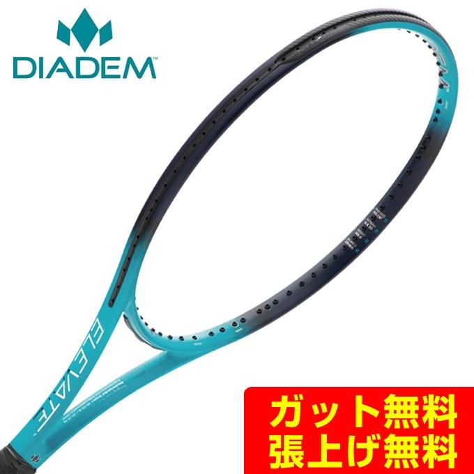 【5/5はクーポンで1000円引&エントリーかつカード利用で5倍】 ダイアデム DIADEM 硬式テニスラケット メンズ レディース Elevate TOUR 98 RK-ELV-TOUR