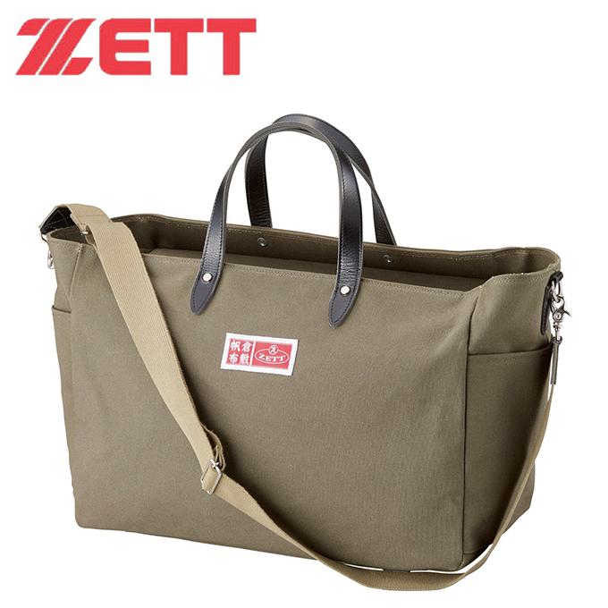 ゼット 野球 トートバッグ ボストンバッグ 倉敷帆布 HANPUBOS1 ZETT