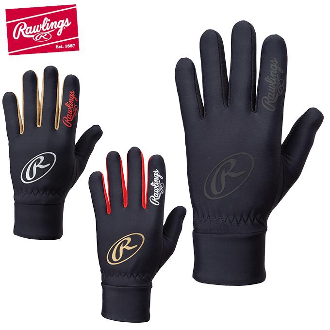 卓出 購入後レビュー記入でクーポンプレゼント中 ローリングス ハイクオリティ Rawlings 野球 ハイパーストレッチニット手袋 EAC10F02 トレーニング手袋