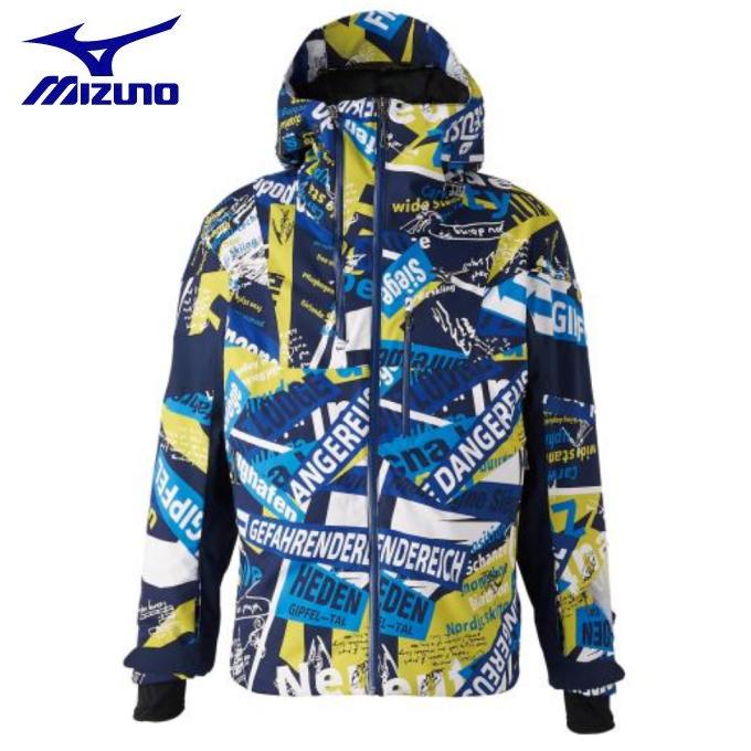 【購入後レビュー記入でクーポンプレゼント中】 ミズノ スキーウェア ジャケット メンズ レディース フリースキーパーカ Z2ME034071 MIZUNO