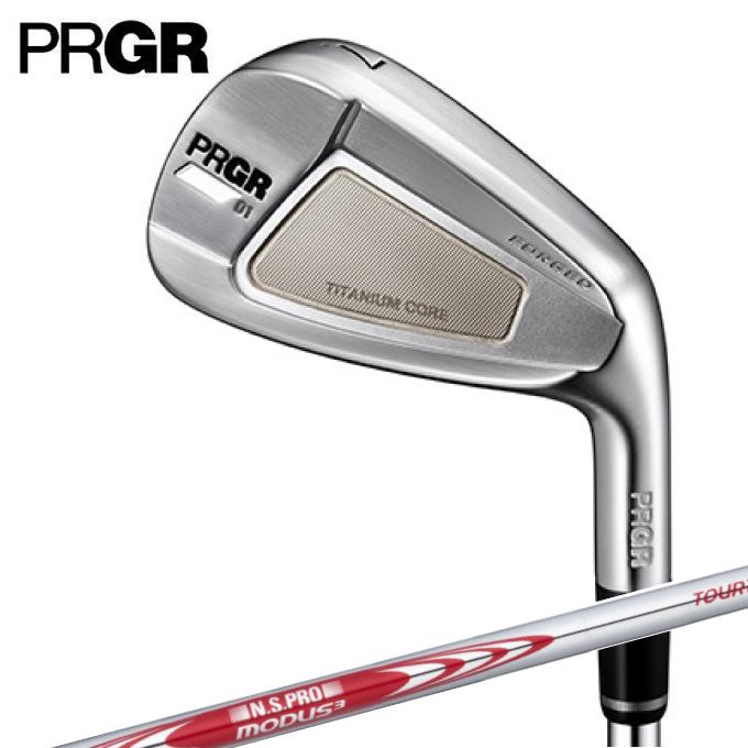 【エントリーで14倍 8/10~8/11まで】 プロギア PRGR ゴルフクラブ アイアンセット 6本組 メンズ シャフト N.S.PRO MODUS3 TOUR120/105 PRGR 01 アイアン
