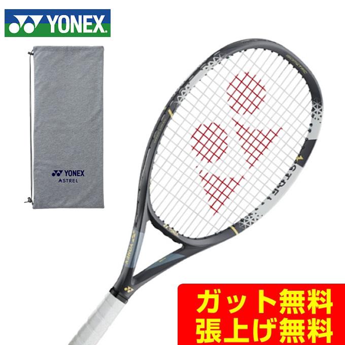 ヨネックス 硬式テニスラケット ASTREL 105 アストレル 02AST105-168 YONEX