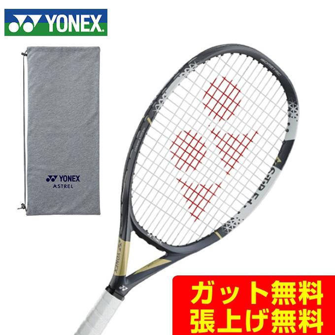 ヨネックス 硬式テニスラケット ASTREL 115 アストレル 02AST115-016 YONEX