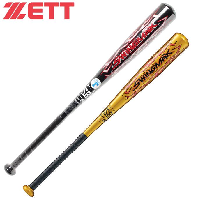 購入後レビュー記入でクーポンプレゼント中 売り出し ゼット ZETT 野球 少年軟式バット ジュニア 特価品コーナー☆ 軟式 バット 金属製 スイングマックス BAT75125