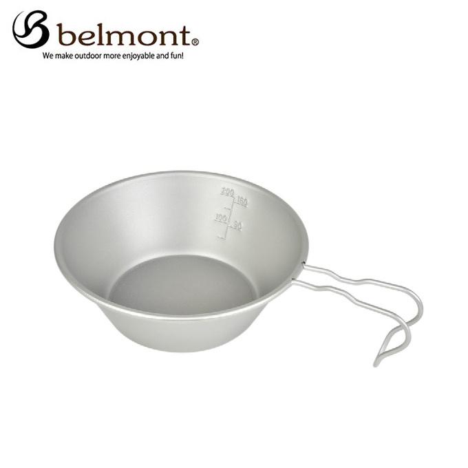 【購入後レビュー記入でクーポンプレゼント中】 ベルモント belmont 食器 シェラカップ チタンシェラカップREST300 メモリ付 BM-341