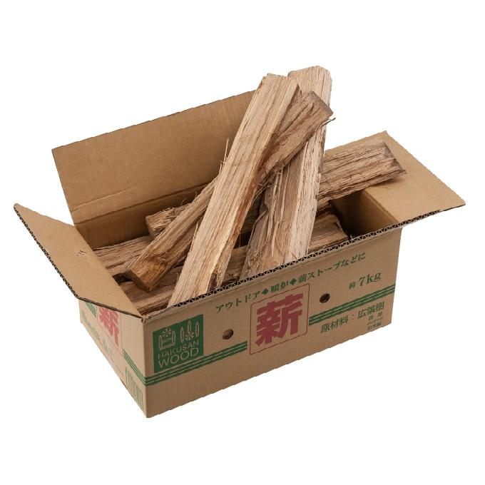 絶品 マーケット 購入後レビュー記入でクーポンプレゼント中 白山 HAKUSAN 焚き木 広葉樹箱入 約7kg 薪 63208-koyoju