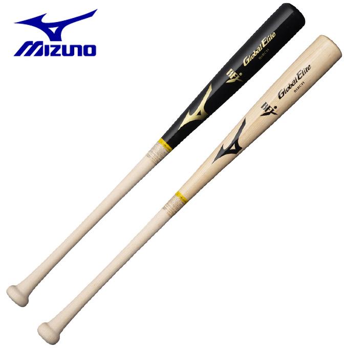 購入後レビュー記入でクーポンプレゼント中 ミズノ 野球 硬式バット 硬式用木製 バーチ 保障 グローバルエリート 商舗 1CJWH17984 MIZUNO