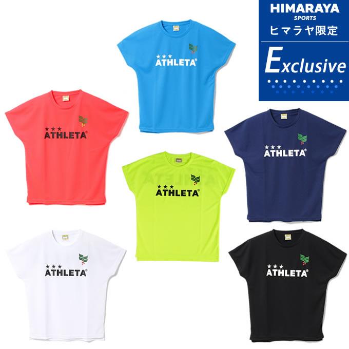 捧呈 購入後レビュー記入でクーポンプレゼント中 アスレタ ATHLETA サッカーウェア 半袖シャツ ジュニア 限定プラクティスTシャツ OUTLET SALE HM-1933J