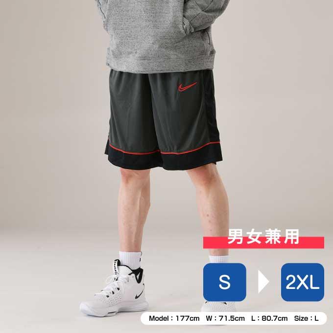 購入後レビュー記入でクーポンプレゼント中 ナイキ バスケットボール パンツ メンズ レディース ファストブレーク 大幅値下げランキング バスケットパンツ ショートパンツ 練習着 バスケットボールパンツ 国内送料無料 BV9453-070 バスパン NIKE