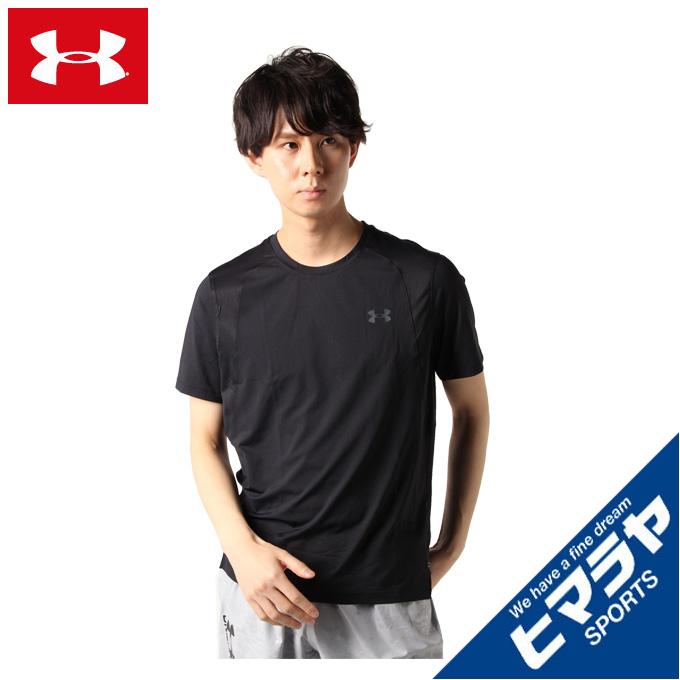 購入後レビュー記入でクーポンプレゼント中 アンダーアーマー Tシャツ 半袖 メンズ UAアイソチル 期間限定特価品 超目玉 ラン ARMOUR MEN ランニング ショートスリーブ UNDER 1361928-001